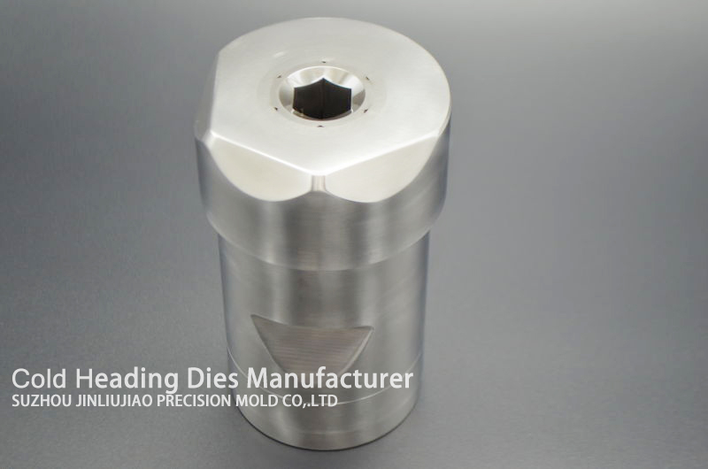 main dies,special-shaped tungsten carbide die,trimming die