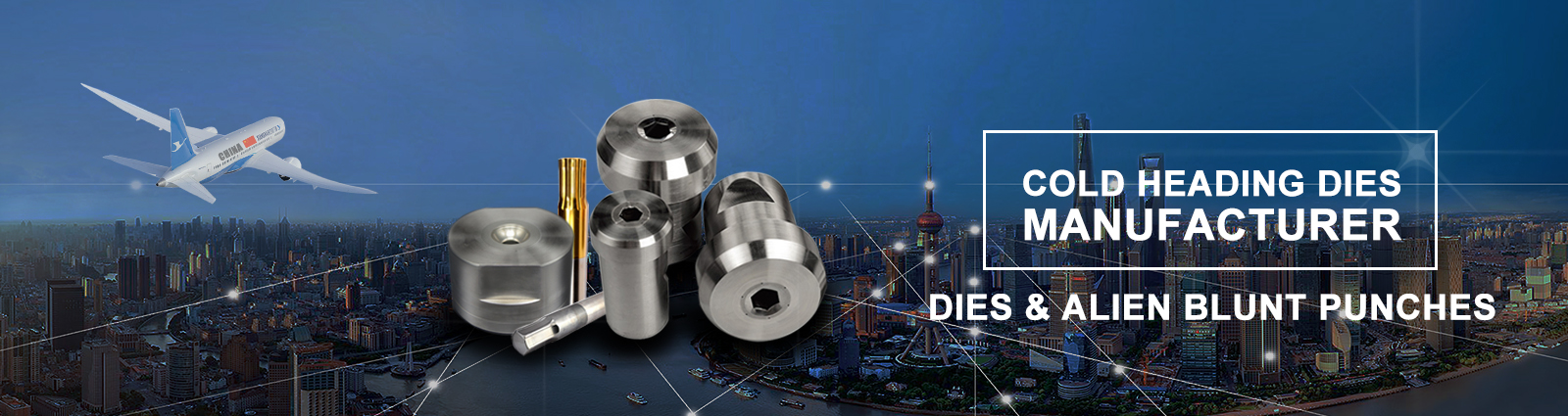 the picture is used for cold heading dies manufacturer's website