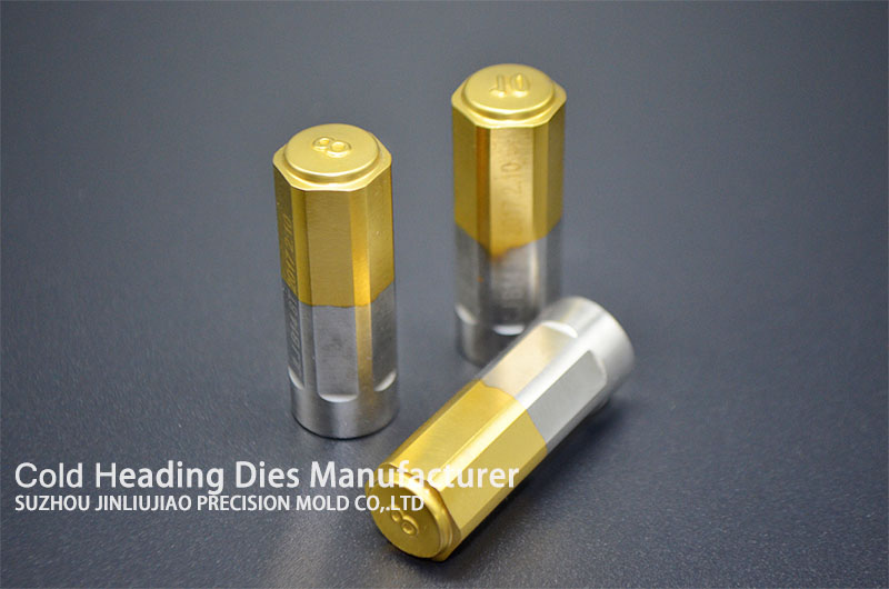 We focus on producing precision dies&punches and accept the order of special-shaped punches.