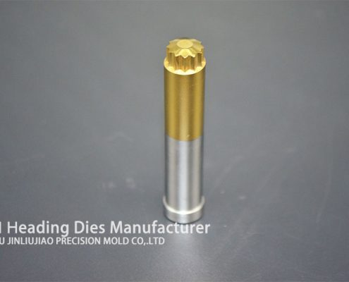 We focus on producing precision quality punches and accept the order of special-shaped punches.